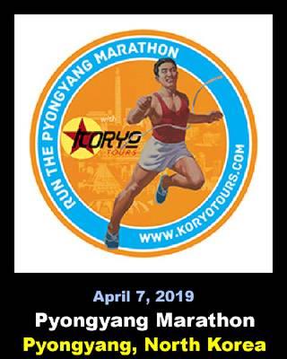 Cartel del Maraton