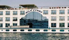 Imagen: Nile Story