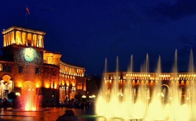 Descubre Armenia