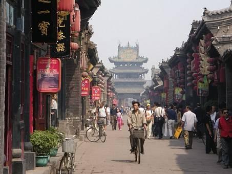 CHINA UNICA