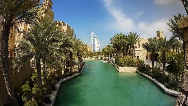 DUBAI UNICA